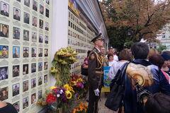Мемориал погибшим на Донбассе Героям