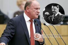 Зюганов заявил, что Гитлер 'сжигал всякую сволочь'