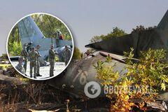 Названо попередні причини катастрофи Ан-26