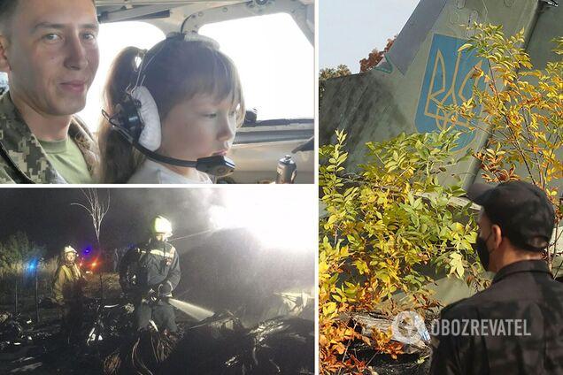 Вдову погибшего в крушении Ан-26 пилота унизили в школе в Харькове: разгорелся скандал. Эксклюзив