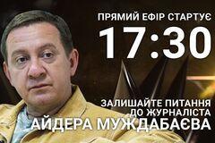 Айдер Муждбаєв: поставте журналісту гостре питання