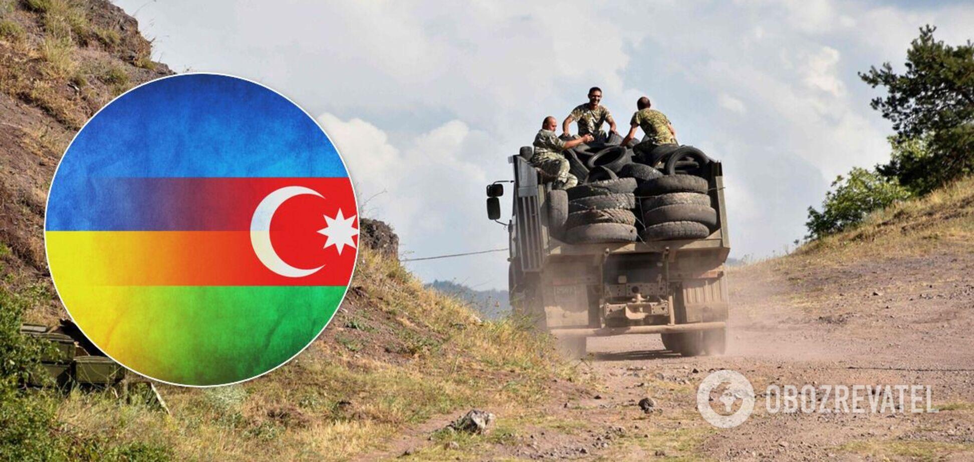 Украина поддержала Азербайджан