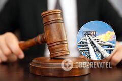 Суд удовлетворил апелляцию 'Аркона Газ-Энергия' по добычеуглеводородов