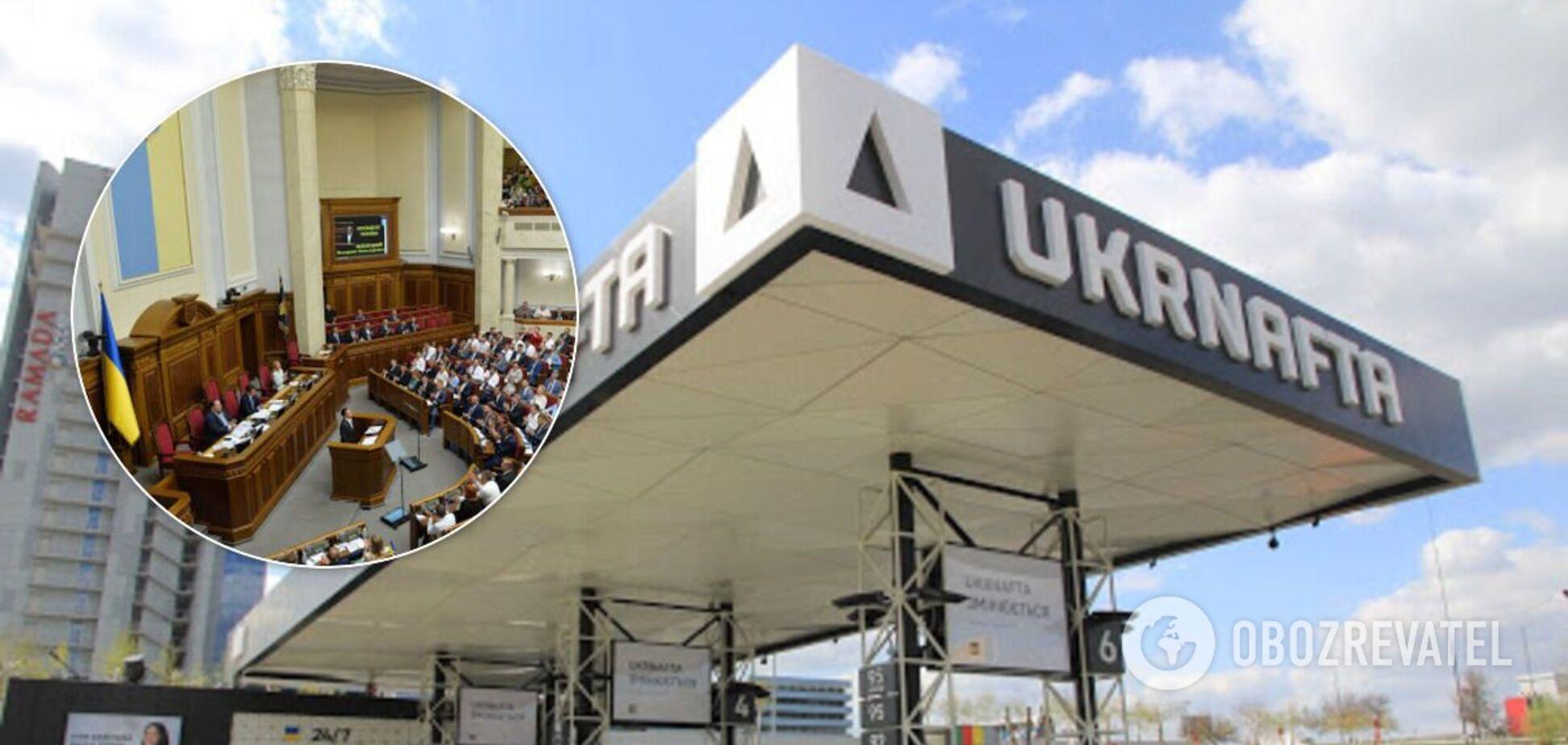 'Слуги народу' схвалили передачу боргів 'Укрнафти' збитковому 'Нафтогазу'