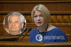 Геращенко – о заявлениях Фокина по войне на Донбассе: это измена украинской армии и дипломатии