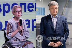 Яна Зінкевич заразилася COVID-19, напередодні вірус виявили також у Петра Порошенка
