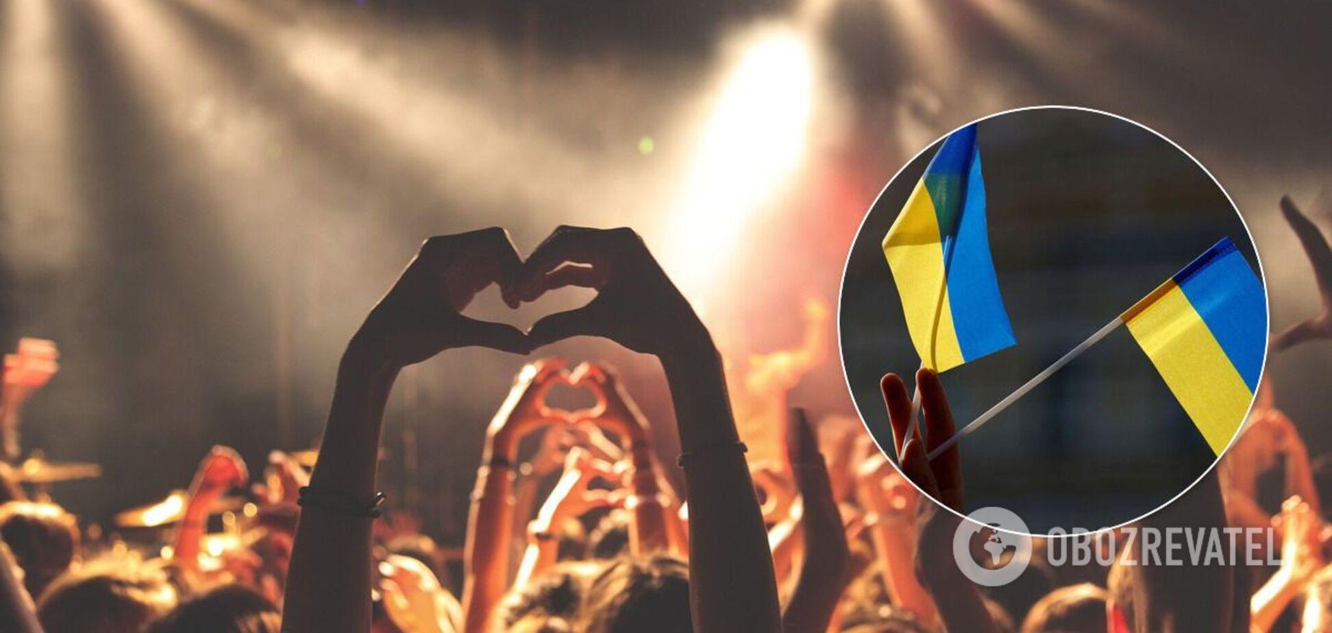 День музики святкується в Україні і світі 1 жовтня