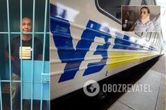 Нападение на женщину в поезде Мариуполь – Киев