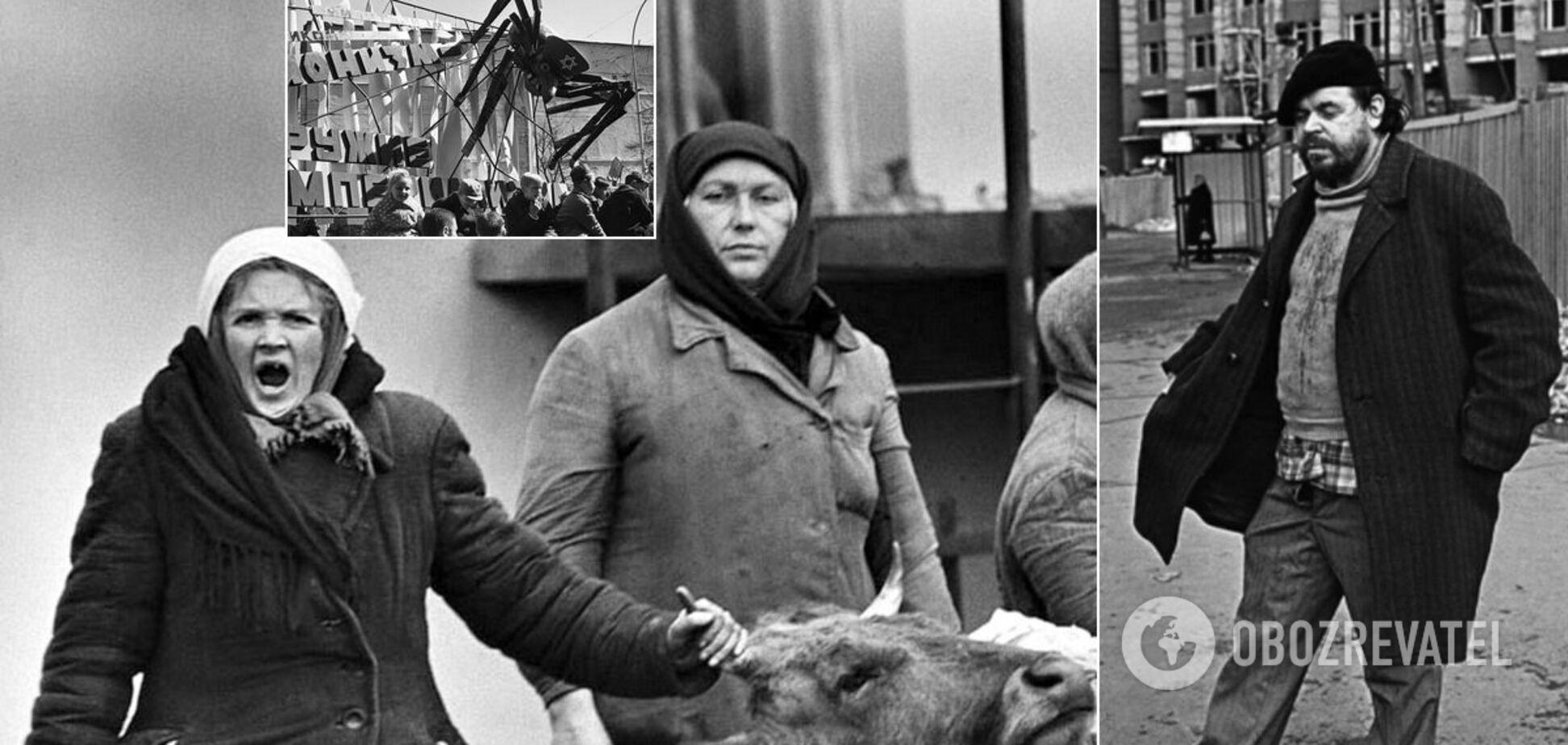 Заборонені фото реального життя в СРСР