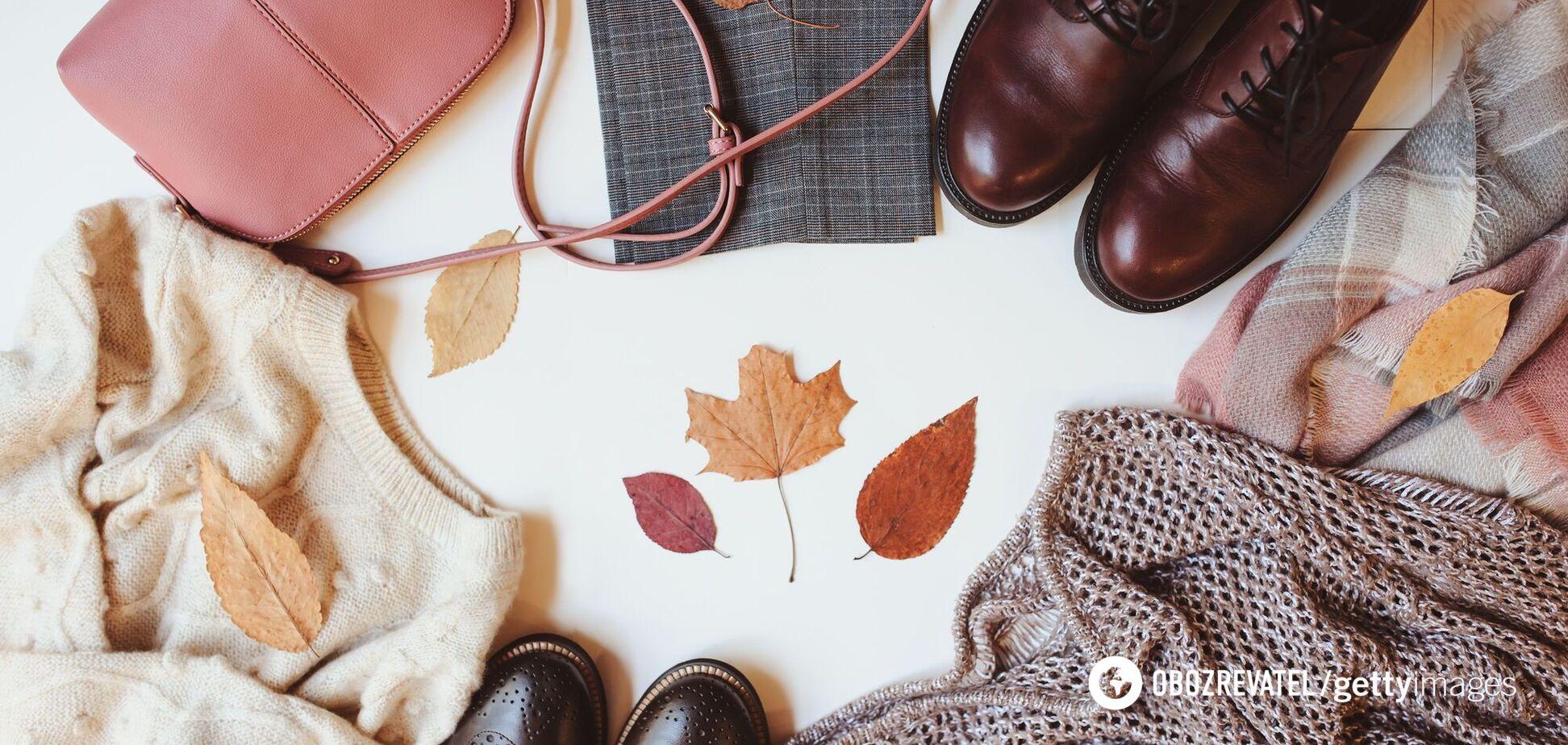 Осенние образы: что с чем сочетать