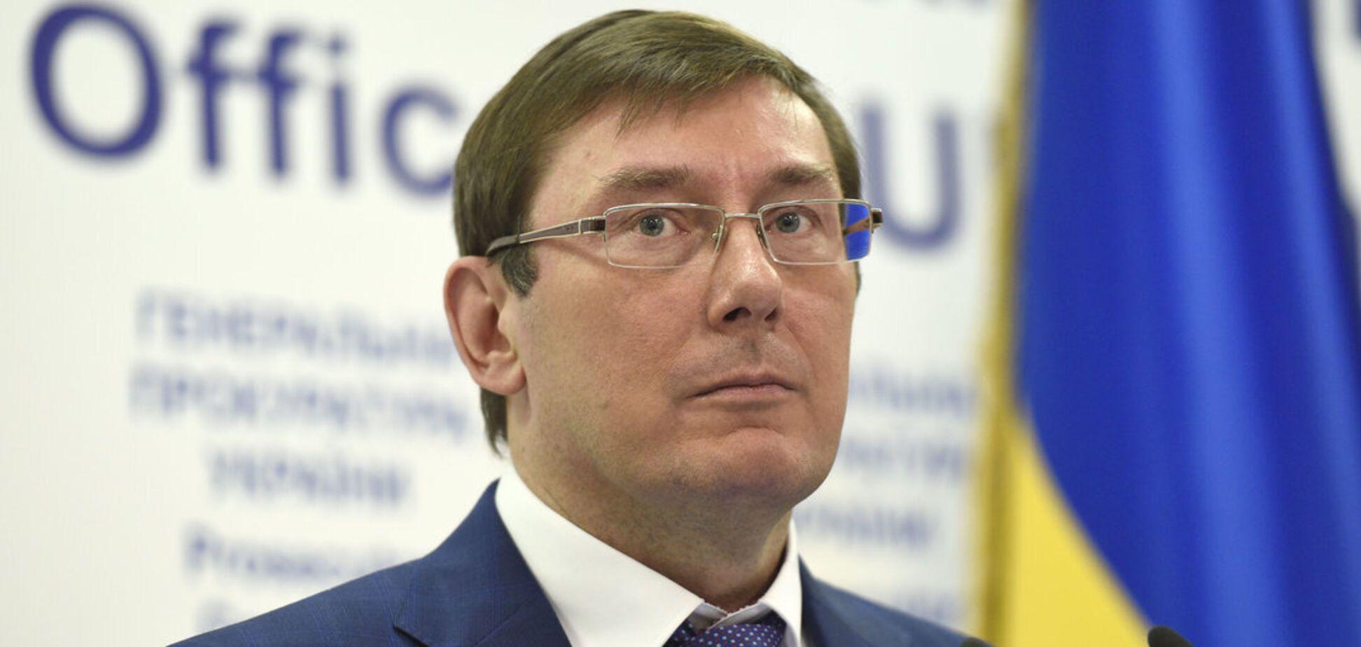 Юрий Луценко заболел раком