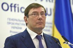 Юрій Луценко захворів на рак