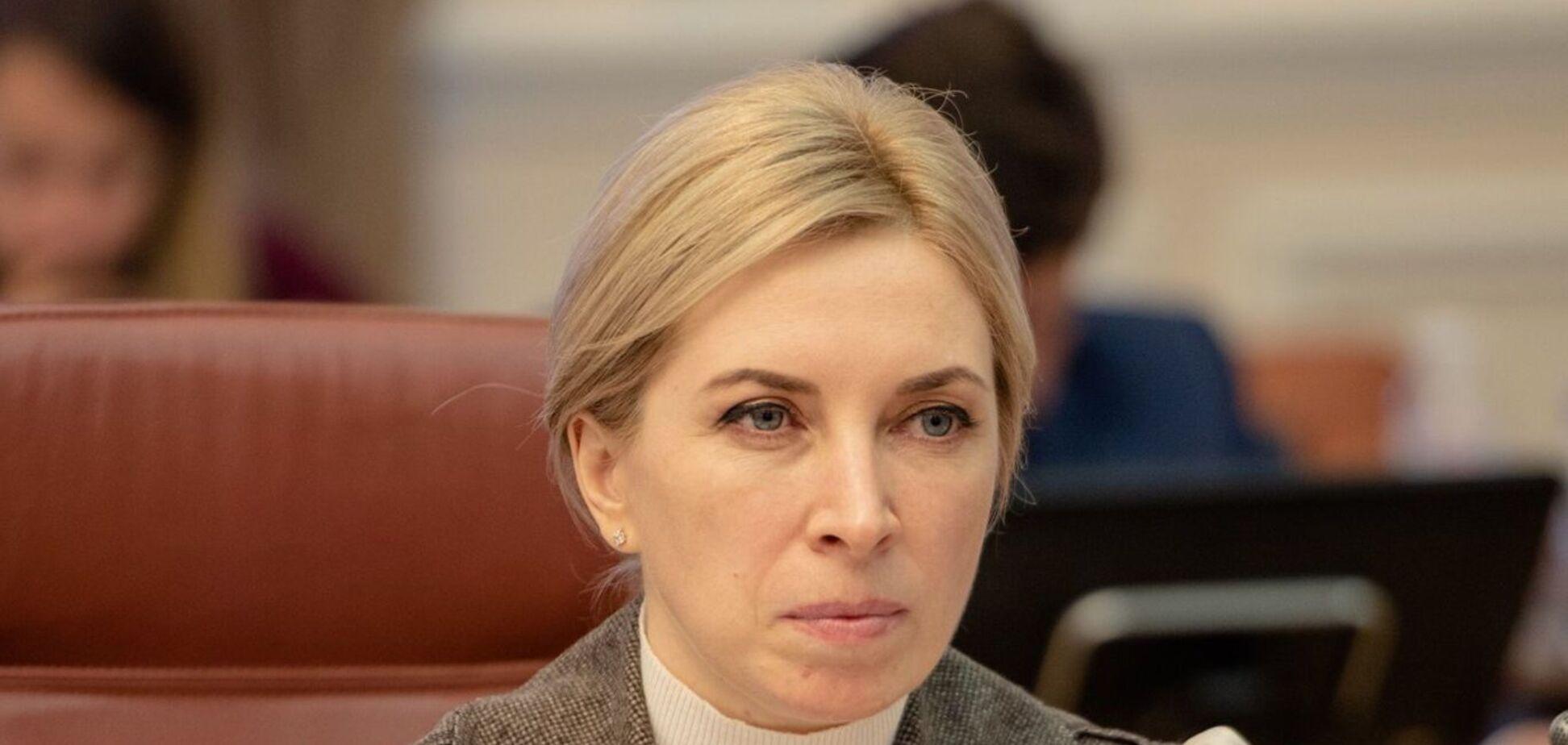 Верещук рассказала о конфликте с Тищенко