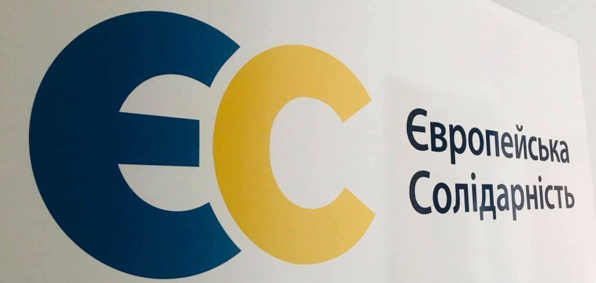 У Кременчуцівідмовили у реєстрації кандидатам від 'Євросолідарності': партія звертатиметься до суду