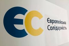 В Кременчуге отказали в регистрации кандидатам от 'Евросолидарности': партия будет обращаться в суд