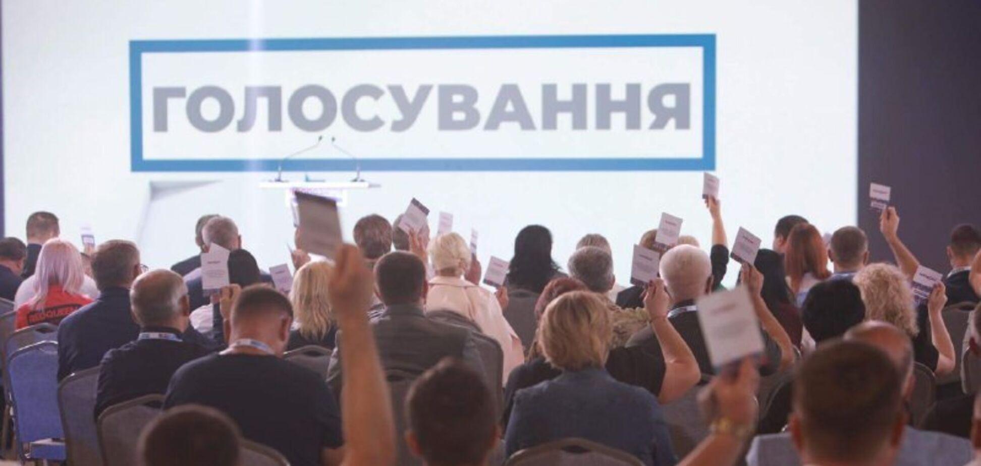 Политическая партия 'Пропозиція'