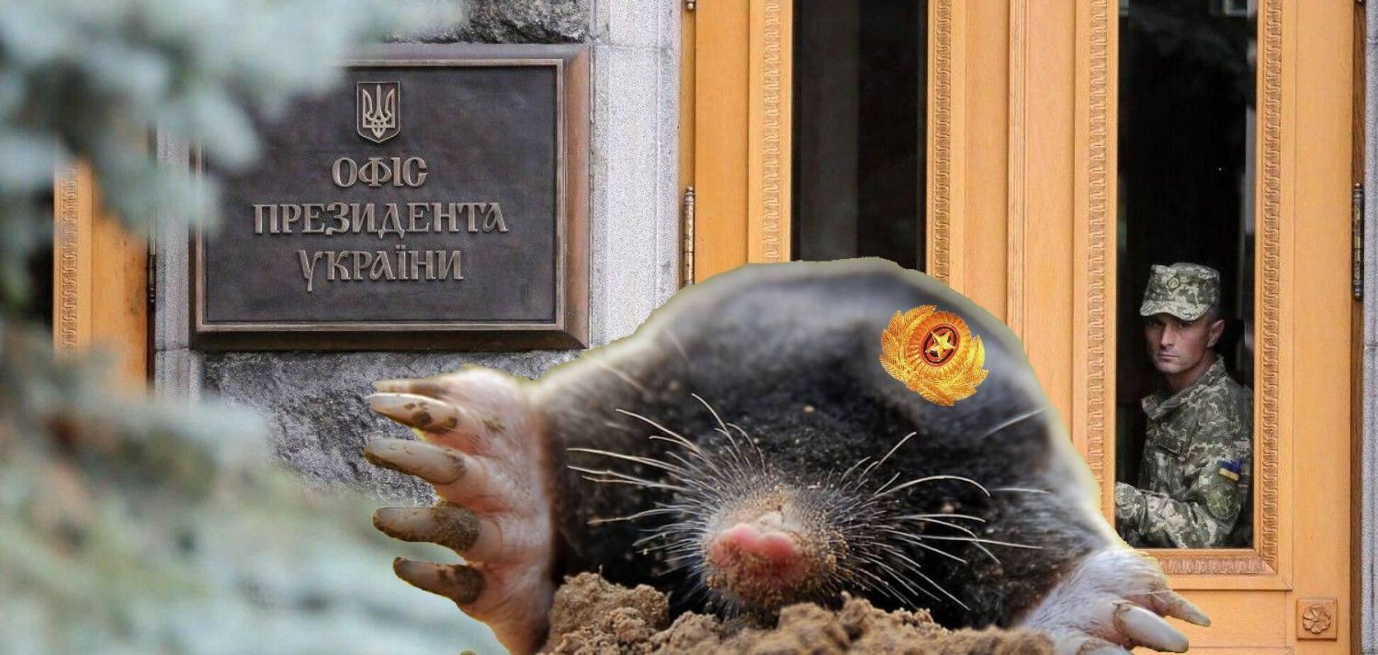 У найвищих ешелонах України сидить російський 'кріт'