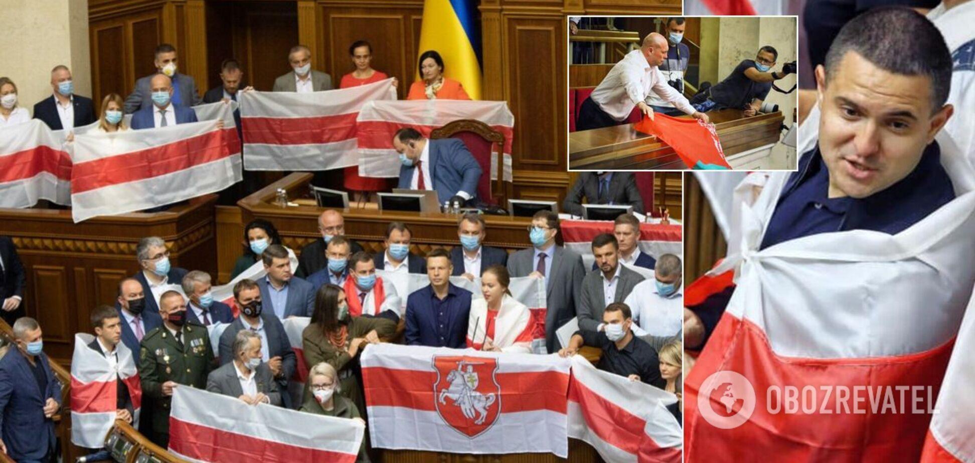 День Білорусі в Раді