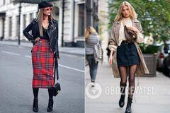 Тренды осени 2020: какие юбки будут в моде. Фото