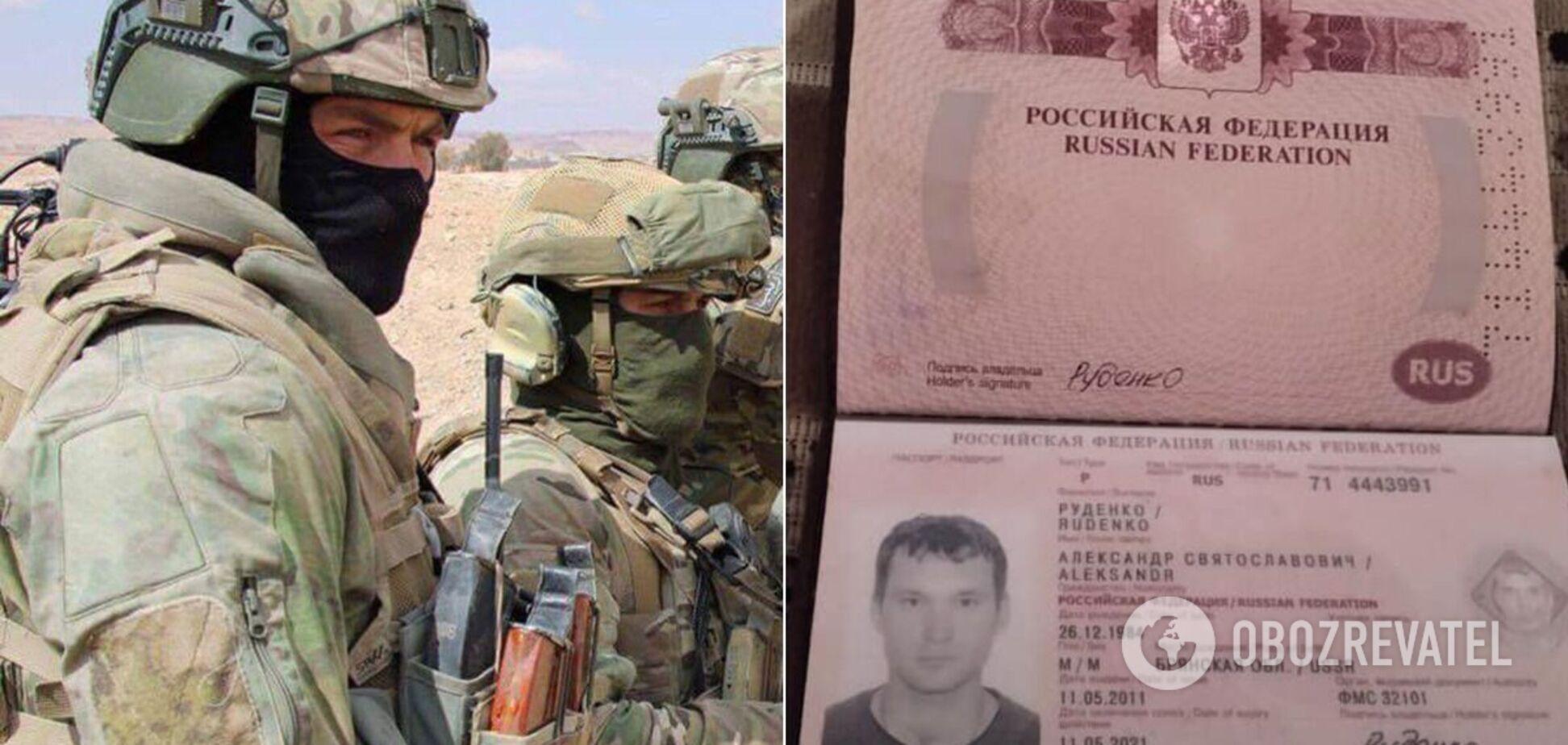 Арьев опубликовал доказательства срыва спецоперации по 'вагнеровцам'. Фото и документы