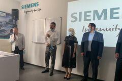 'Сименс Украина' открыла современный учебный центр автоматизации и компьютерно-интегрированных технологий Siemens в Криворожском национальном университете