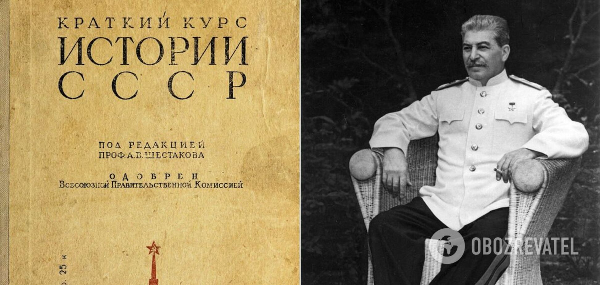'Короткий курс історії СРСР» (1937), Йосип Сталін