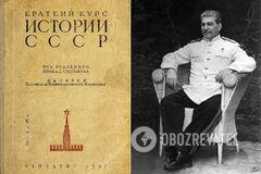 'Краткий курс истории СССР' (1937), Иосиф Сталин