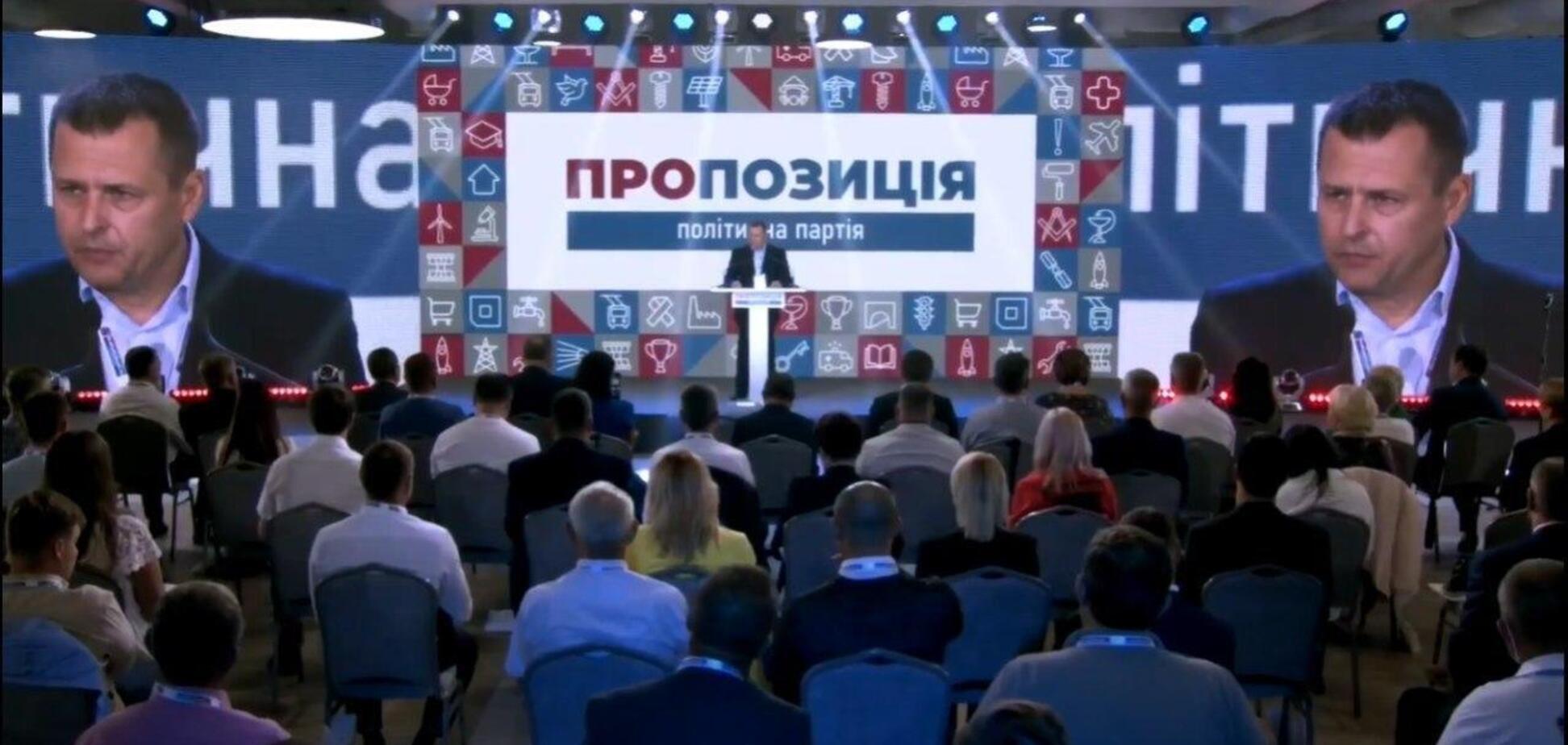 Ексглава Дніпропетровської ОДА Резніченко вступив до ''Пропозиції''