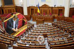 В Раде разгорелся спор из-за регистрации и голосования за нардепов-прогульщиков