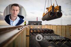 Санкции против 'Северного потока-2' из-за отравления Навального