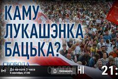 'Свобода слова Савика Шустера'