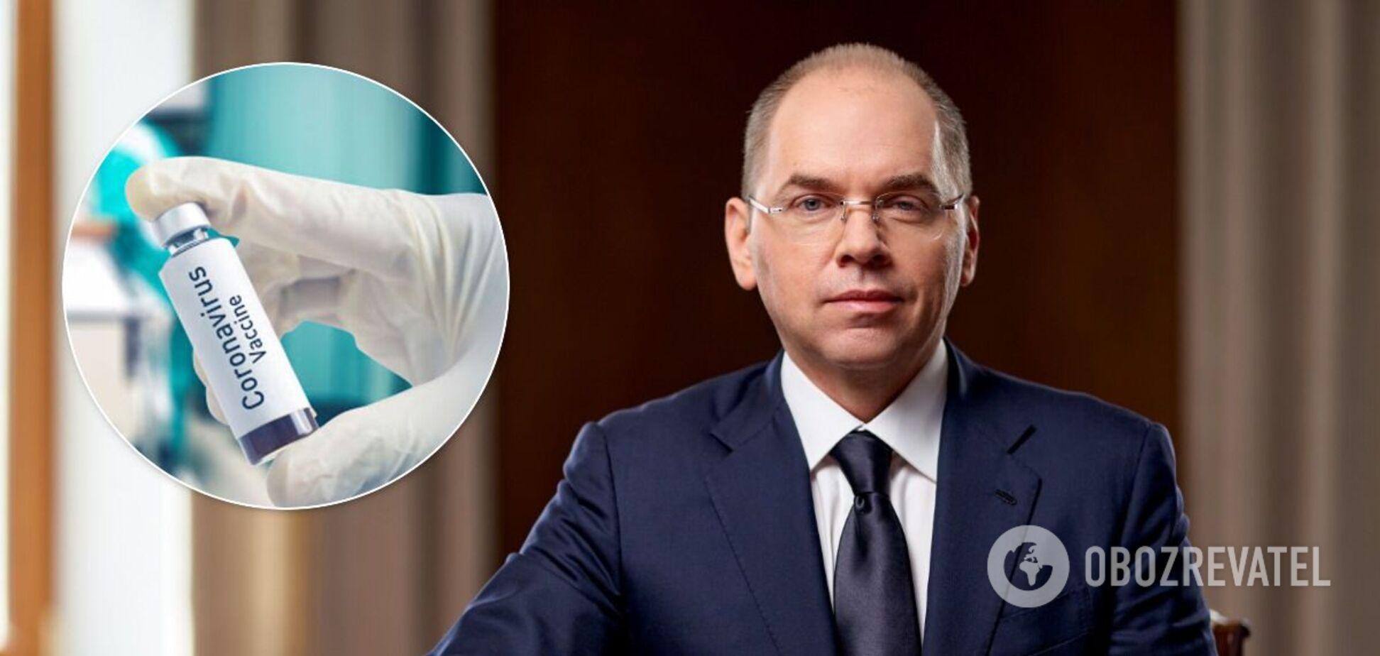 Максим Степанов рассказал, кто может обеспечить Украину вакциной от СOVID-19