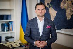 Кулеба сообщил, что Россия хочет изменения всей Украине. Фото: пресс-служба МИД