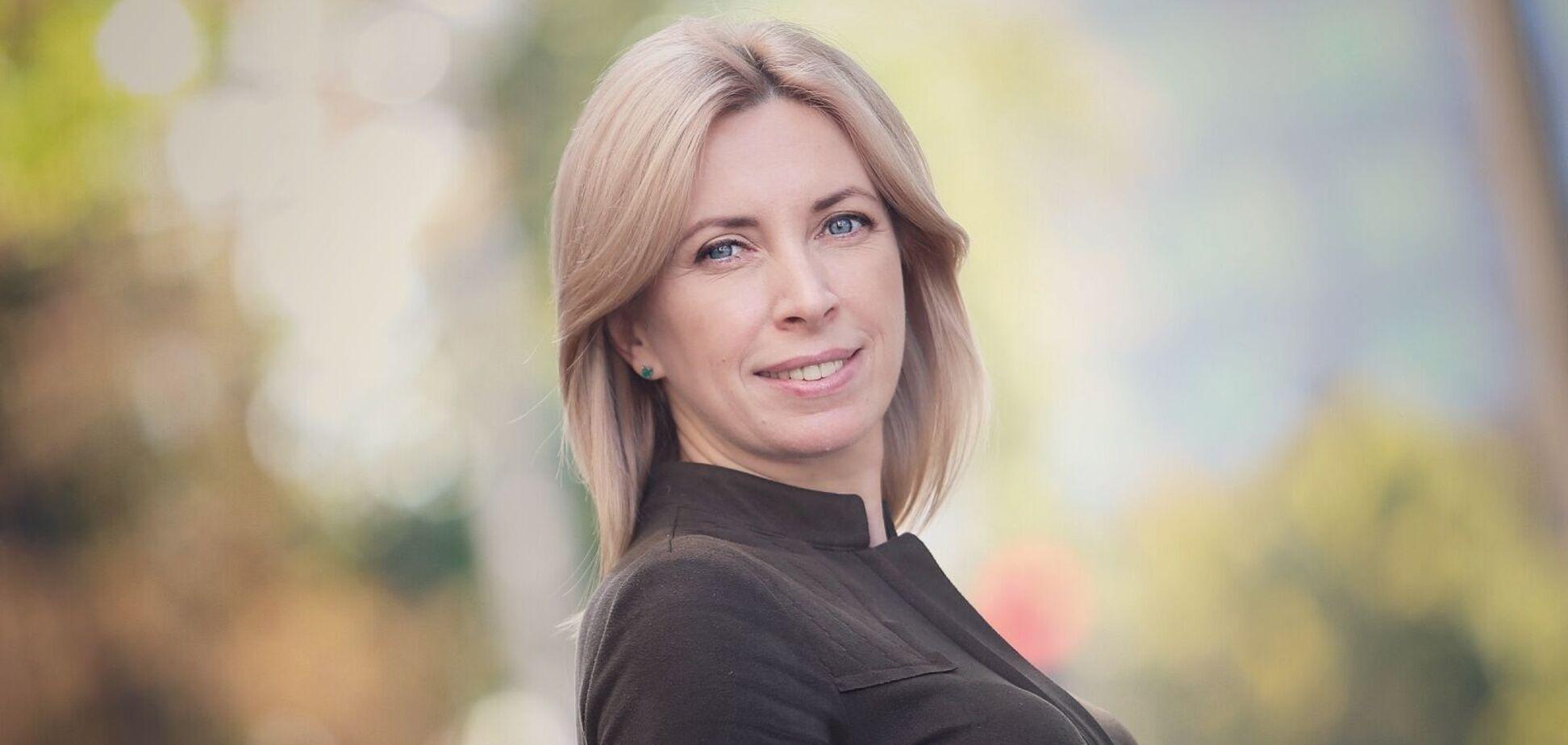 Кандидат в мэры Киева Ирина Верещук