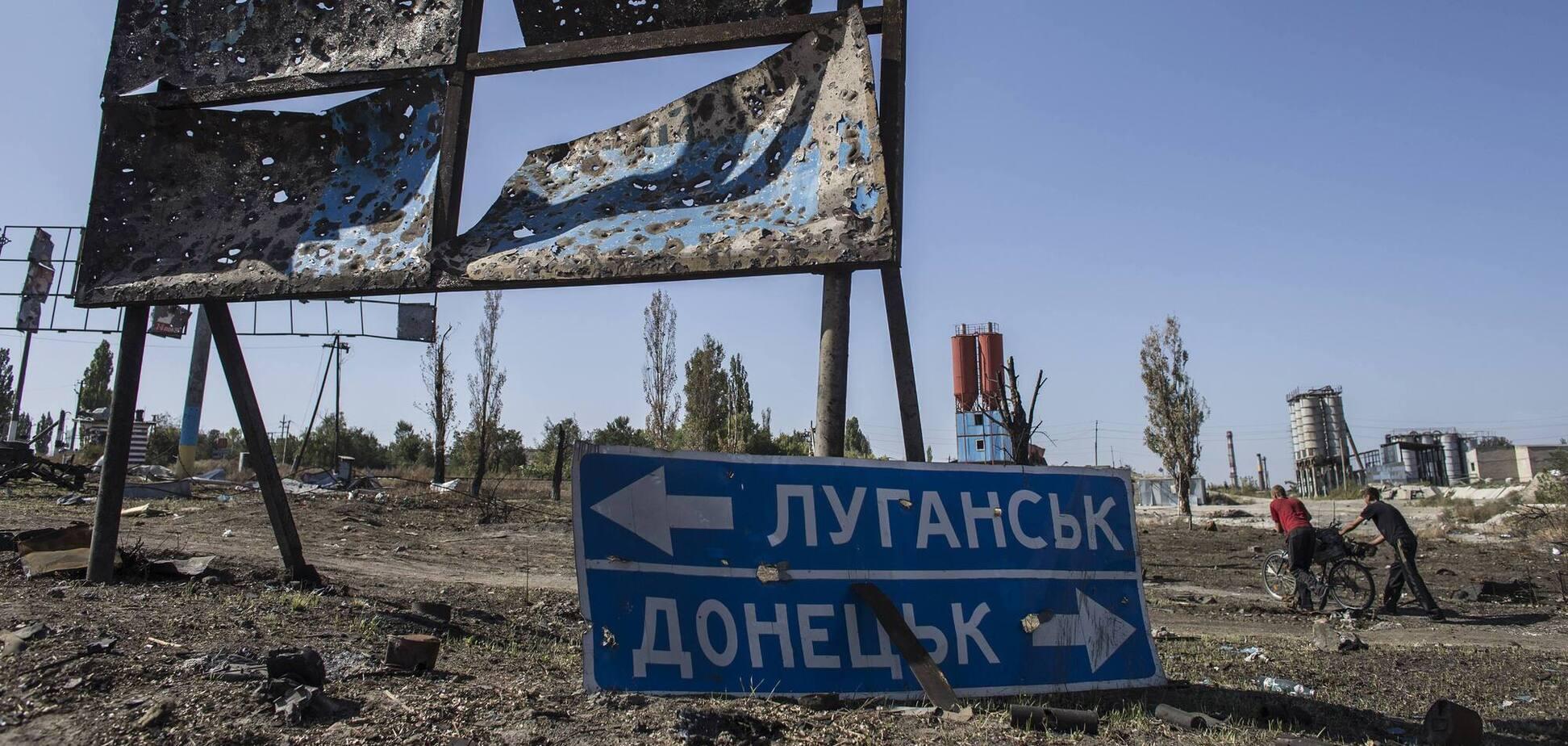 Терористи погрожують Україні 'нищівним' ударом