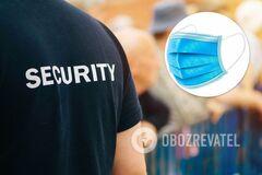 На Днепропетровщине охрана супермаркета дубинками избила покупателя без маски. Видео