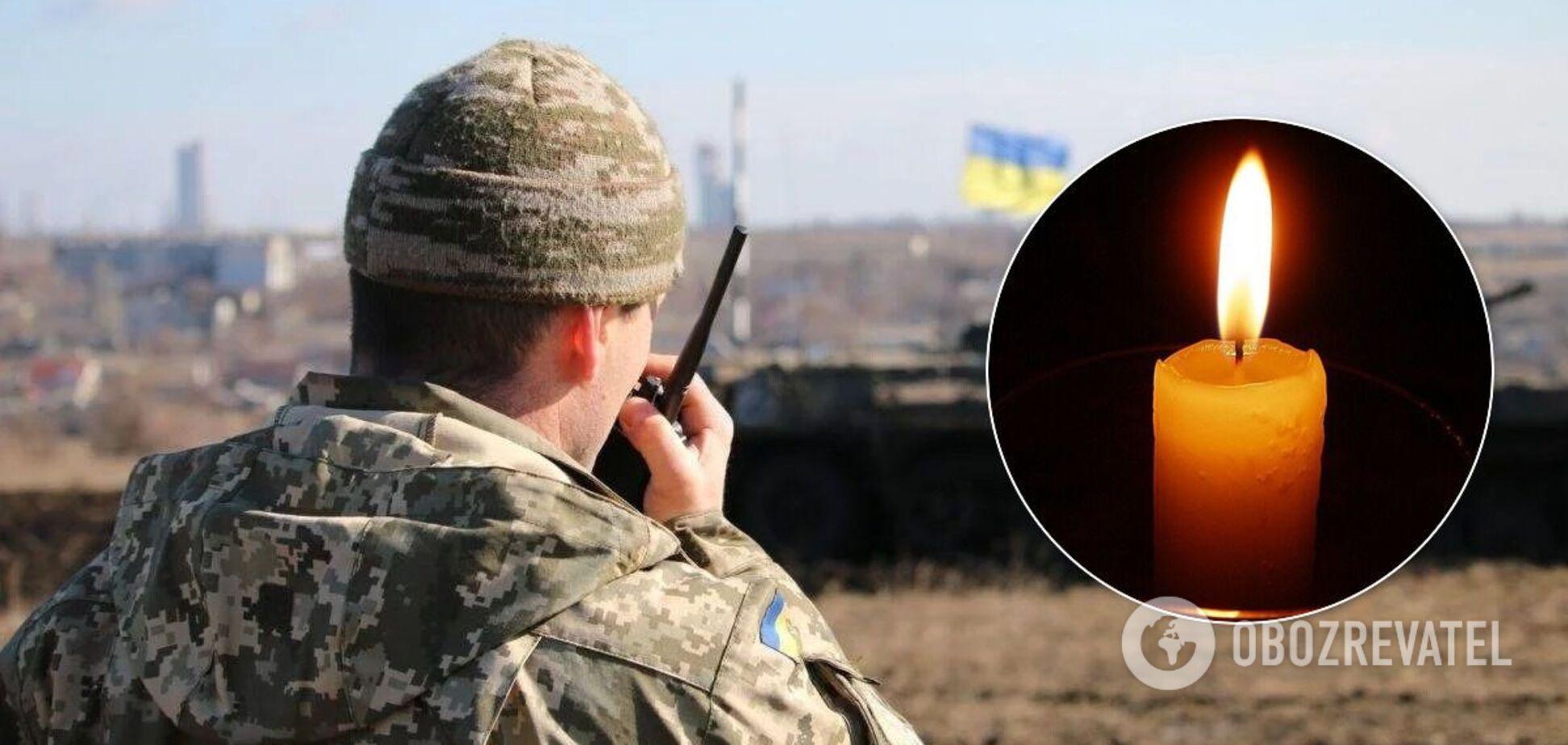 На Донбасі під час 'перемир'я' загинув український військовий. Фото