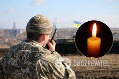 На Донбассе во время 'перемирия' погиб украинский военный. Фото