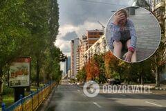 На бульваре Леси Украинки неизвестный избил женщину. Фото: колаж