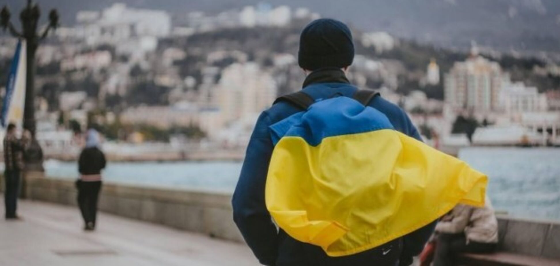 Крым - это Украина