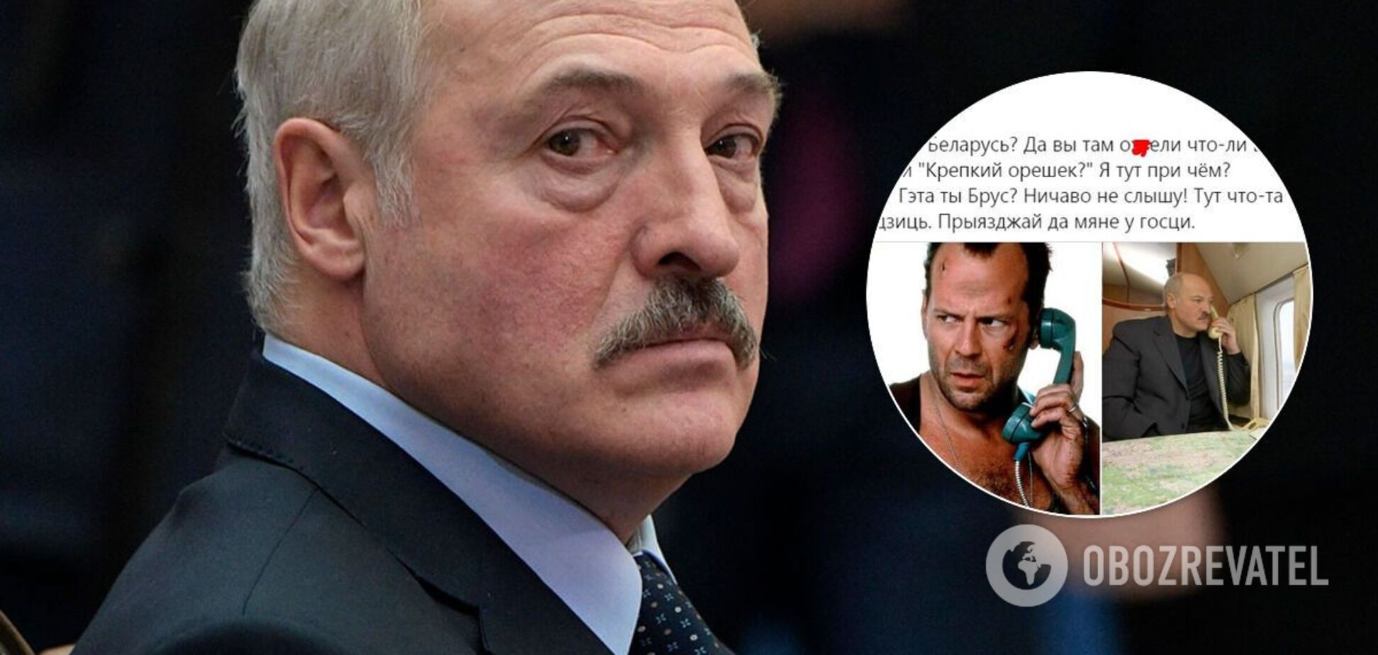 В сети высмеяли фразу о Лукашенко – ''крепком орешке''