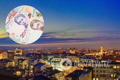 Forbes назвал лучший город для бизнеса в Украине