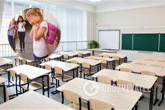 Скандал в школе