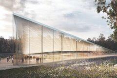 Проект мемориального комплекса 'Бабий яр'