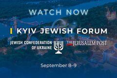 Kyiv Jewish Forum в 2020 году пройдет в режиме онлайн, – Ложкин