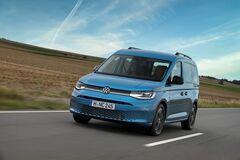 Volkswagen презентовал туристическую версию Caddy