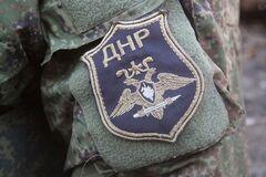 Террорист слил СБУ данные об участии России в войне на Донбассе