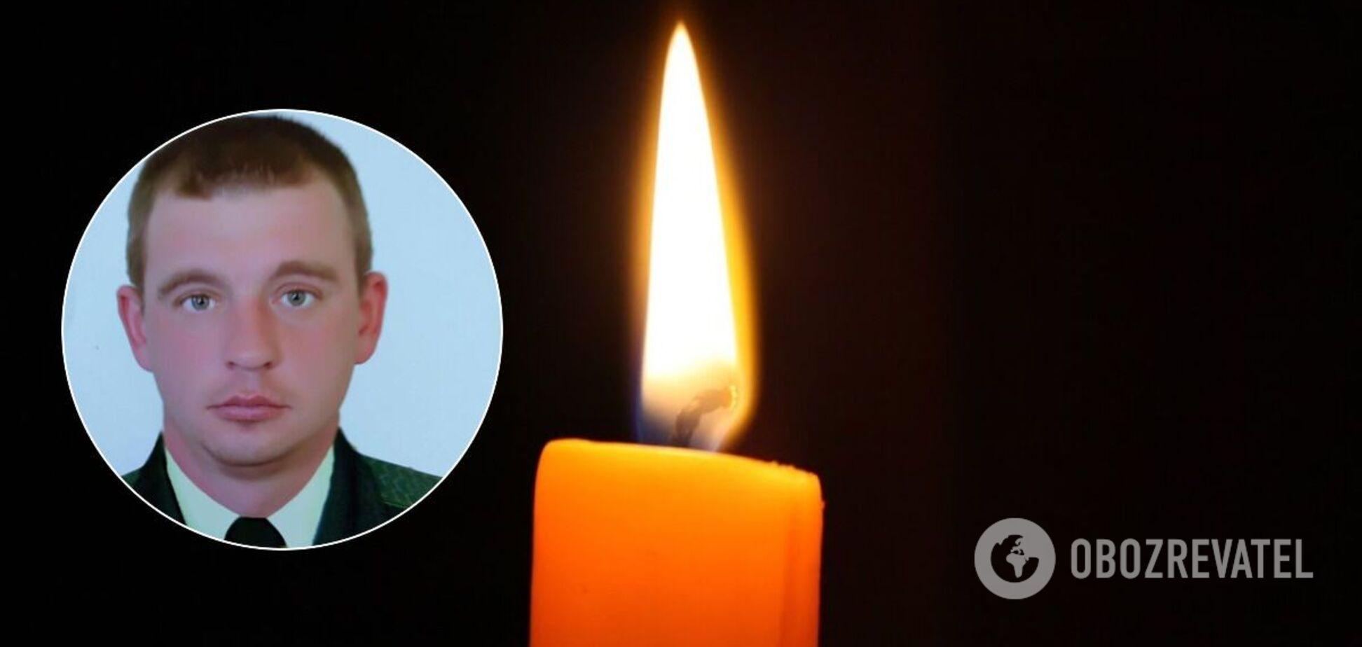 Названо ім'я бійця ЗСУ, що підірвався на міні на Донбасі