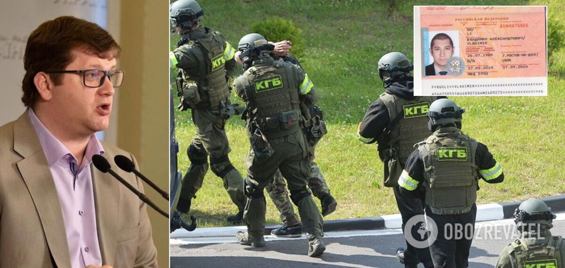 Спецоперація СБУ із затримання членів ПВК Вагнера