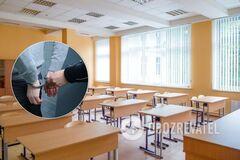 В России учителя засекли за мастурбацией прямо на уроке. Иллюстрация